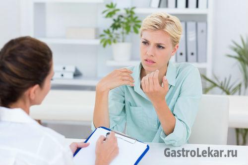 Симптомы и методы лечения гастрита с повышенной кислотностью