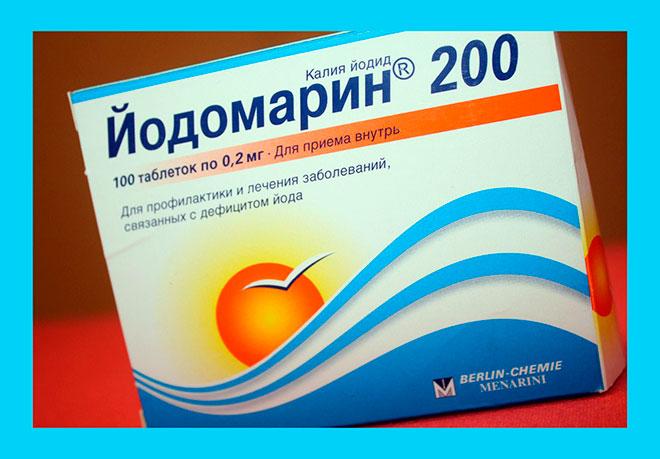 упаковка Йодомарина 200