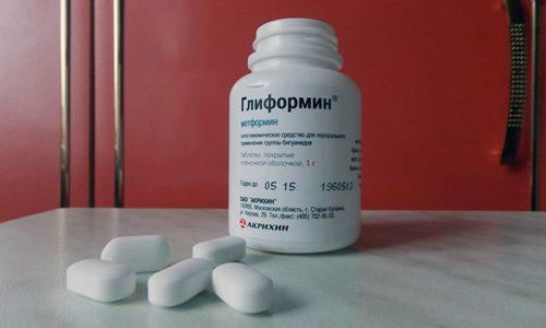 Препарат Глиформин