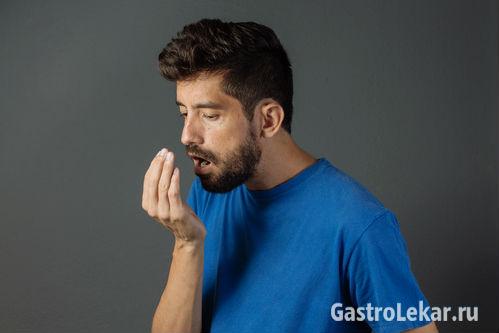 Как избавиться от неприятного запаха изо рта при гастрите