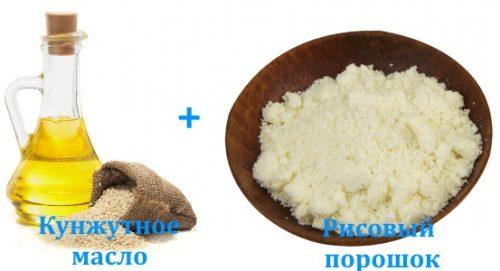 Кунжутное масло с рисовым порошком
