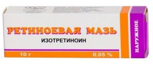 Изотретиноин в мази