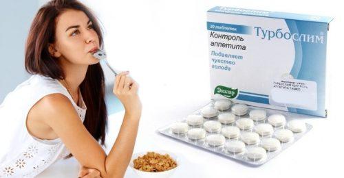 Жевательные таблетки Турбослим для контроля аппетита