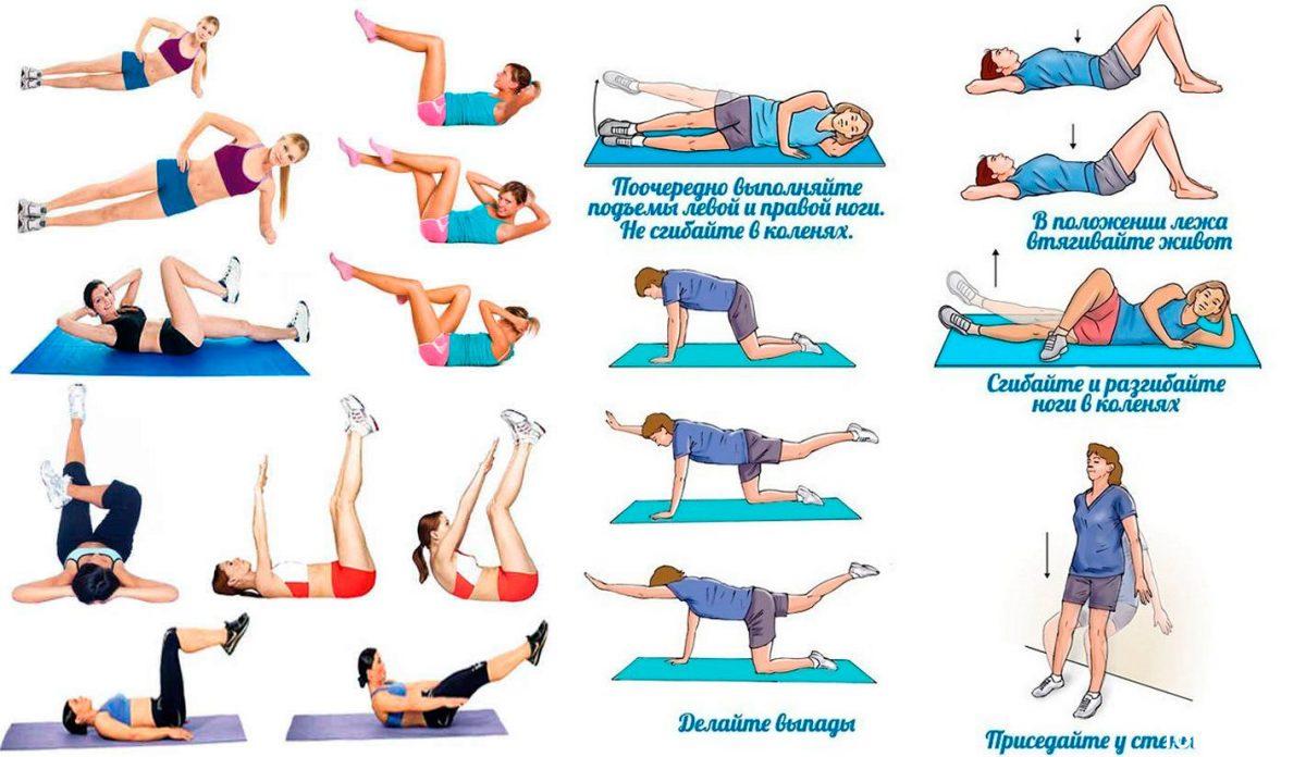 Упражнения против пивного живота для женщин
