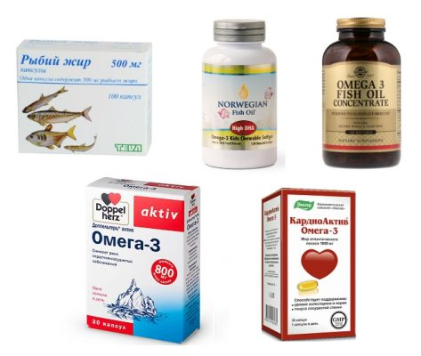 Препараты с рыбьим жиром