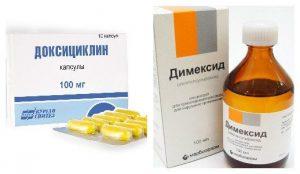Димексид с Доксициклином
