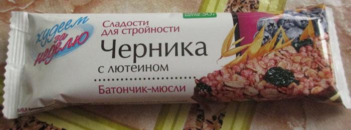Батончик-мюсли Леовит