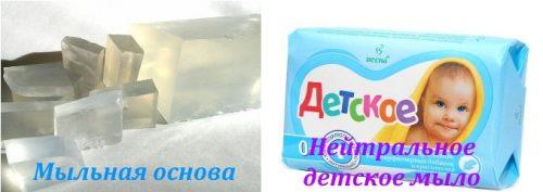 Мыльная основа или детское мыло