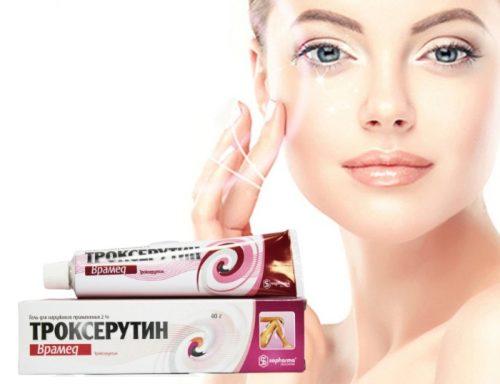 Используем Троксерутин при проблемной коже лица