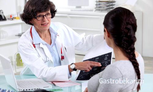 Лечение фолликулярного бульбита у гастроэнтеролога
