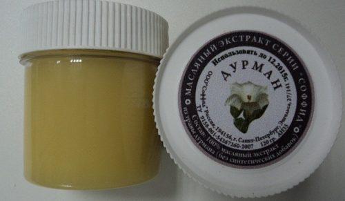 Масляный экстракт