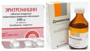 Димексид с Эритромицином