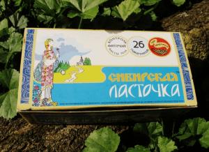 Сибирская ласточка
