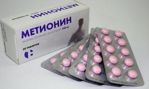 Средство Метионин