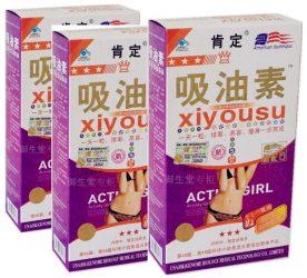 Препарат для похудения Сиюшу