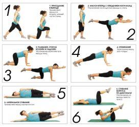 Легкие упражнения для похудения